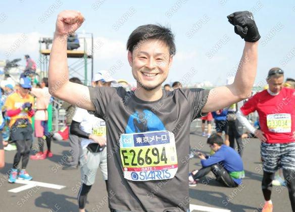 完走東京マラソン.jpg