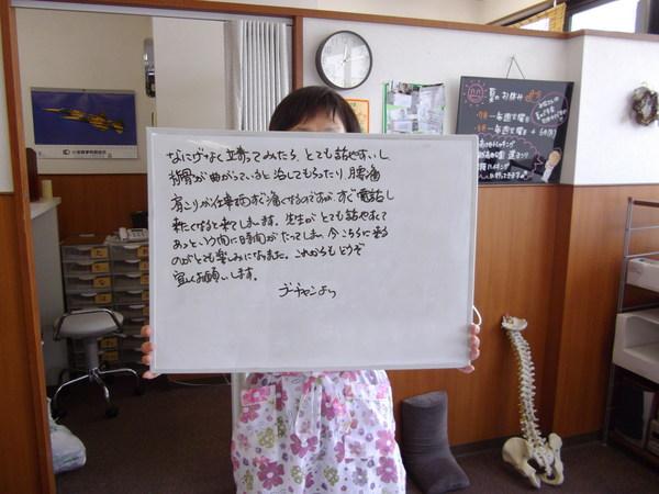 IMGP2746.JPG