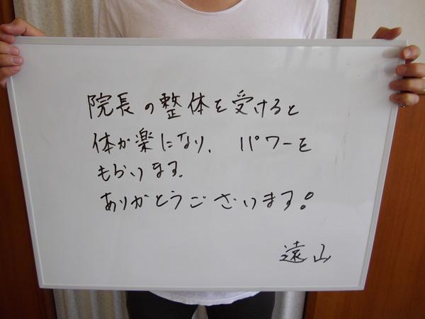 IMGP2708.JPG