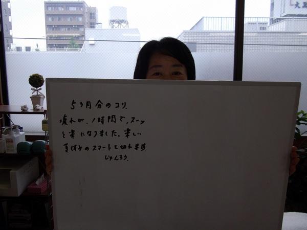 IMGP2711.JPG