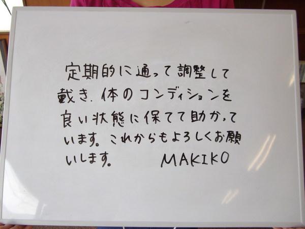 IMGP2721.JPG