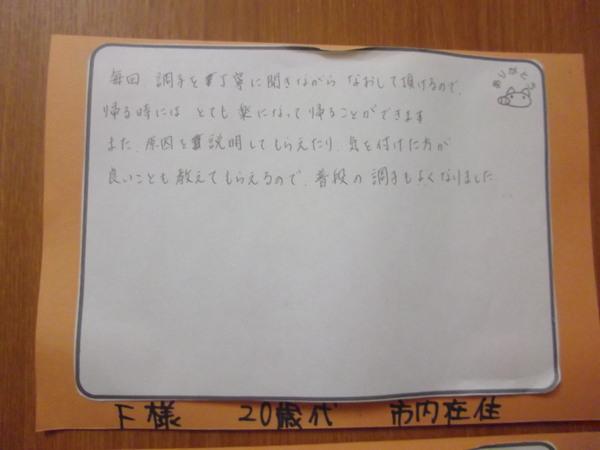 IMGP3946.JPG
