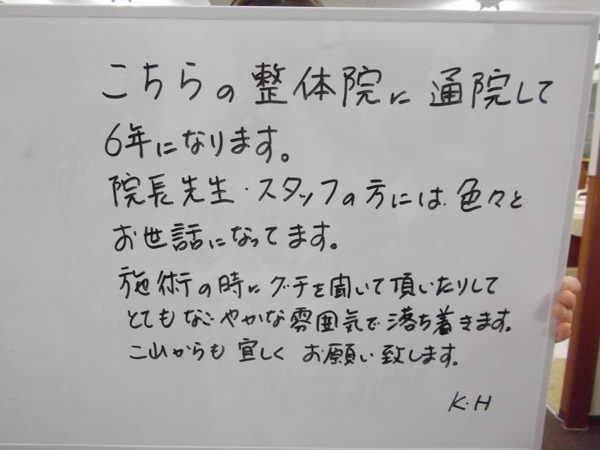 IMGP2731.JPG